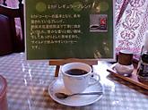 20110918_cimg5824_eden_