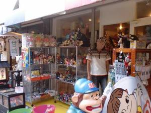 20110918_cimg5871_shop