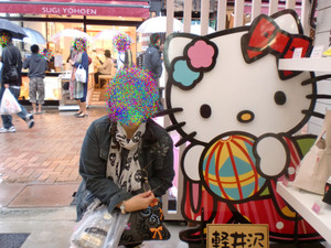 20120922_cimg8740_kitty_2