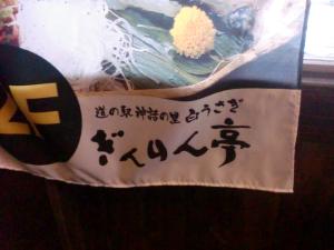 20121108_cimg9435_