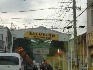 20121108_cimg9465_