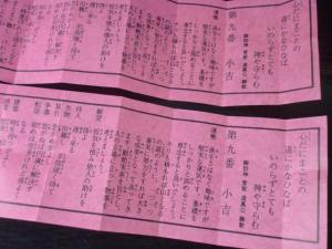 20121110_cimg9853_