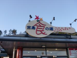 20121116_cimg0345_sa